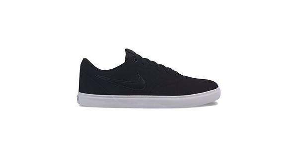 Kohls Nike Skate Shoes