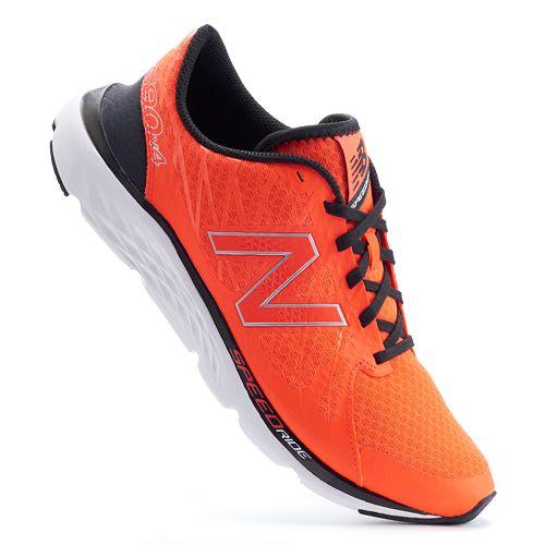 wide range discount shop best service New Balance 690 Speed Ride Men's Running Shoes