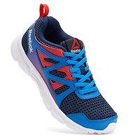 Reebok Run Supreme 2.0 Boys' Running Shoes