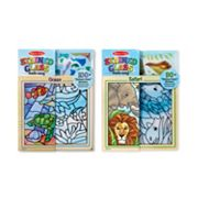 Melissa & Doug Ocean & Safari Stained Glass Made Easy Bundle