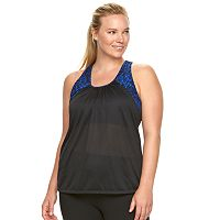 Plus Size Gaiam Movement Mesh Racerback Tank