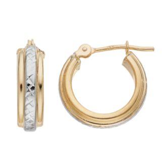 Two Tone 18k Gold Textured Hoop Earrings
