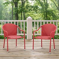 Palm Harbor Outdoor Wicker Stackable Chair 2 pc Set