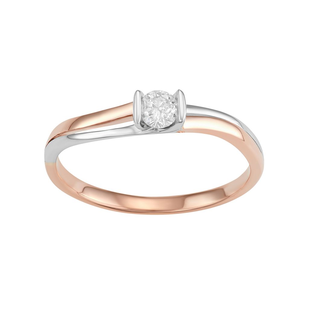 Two Tone 10k Gold 1/6 Carat T.W. Diamond Promise Ring