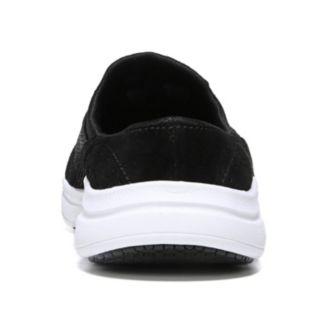 Ryka Tranquil Women's Slip-On Shoes