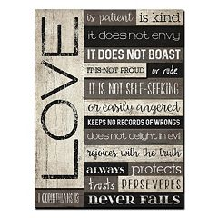 'Love is Patient' Wood Plank Wall Art