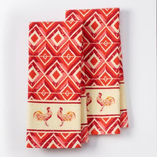 IMUSA Diamond Kitchen Towel 2-pk.
