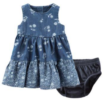 Baby Girl OshKosh B'gosh® Printed Chambray Dress