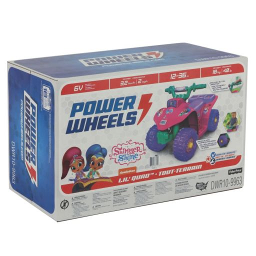 Power Wheels Shimmer & Shine Lil' Quad Ride-On by Fisher-Price