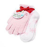 Earth Therapeutics 2-pk. Aloe Moisture Gloves & Socks Set