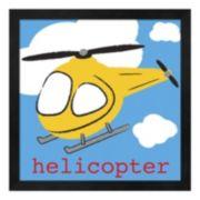 "Metaverse Art ""Helicopter"" Framed Wall Art"