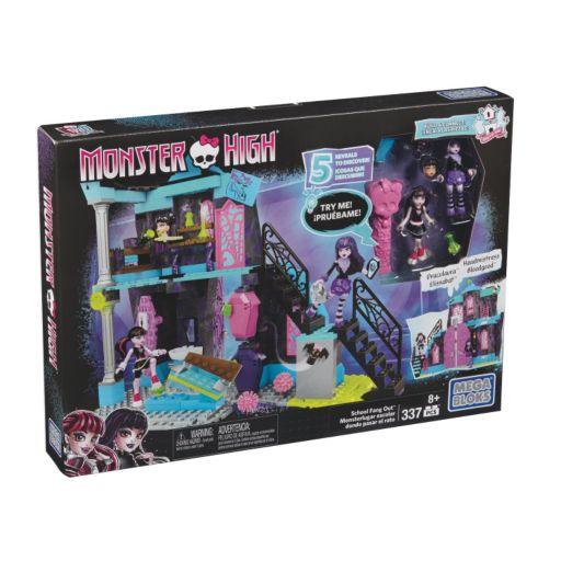Monster High School Fang Out Set by Mega Bloks