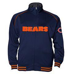 Big & Tall Majestic Chicago Bears Track Jacket