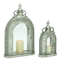 Elegant Metal & Glass Lantern 2-piece Set