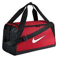 Nike Brasilia 7 Small Duffel Bag