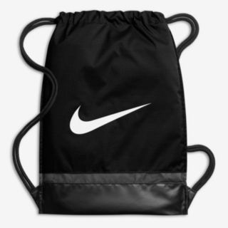Nike Brasilia Drawstring Backpack