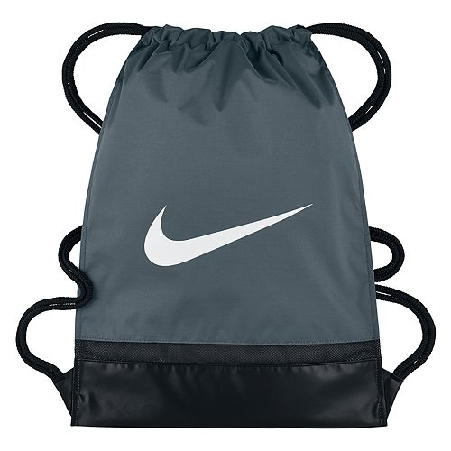 7f89344cae2 Nike Brasilia Drawstring Backpack