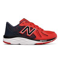 New Balance 790 v6 Grade School Boys' Running Shoes