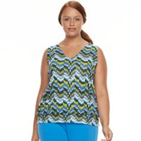 Plus Size Soybu Reversible Bar-Back Tank