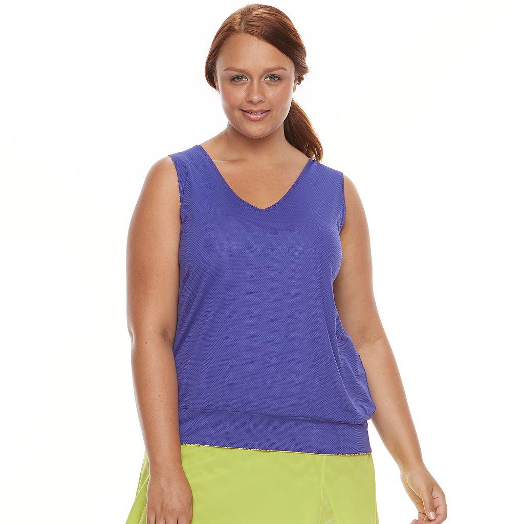 Plus Size Soybu Reversible Bar-Back Tank