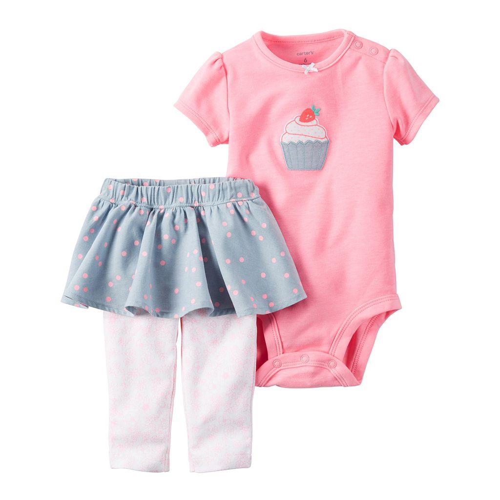 Baby Girl Carter's Cupcake Bodysuit & Chambray Skirted Pants