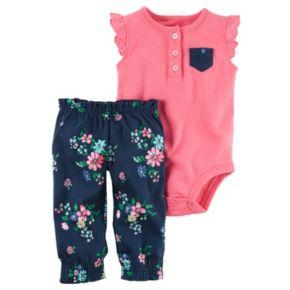 Baby Girl Carter's Bodysuit & Floral Pants Set