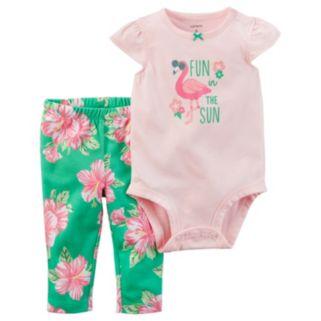 "Baby Girl Carter's ""Fun in the Sun"" Flamingo Bodysuit & Floral Pants Set"