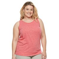 Plus Size Columbia Marbledale Keyhole Tank