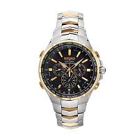 Seiko Men's Coutura Two Tone Stainless Steel Radio Sync Solar Watch - SSG010
