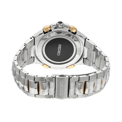Seiko Men's Coutura Two Tone Stainless Steel Radio Sync Solar Watch - SSG010