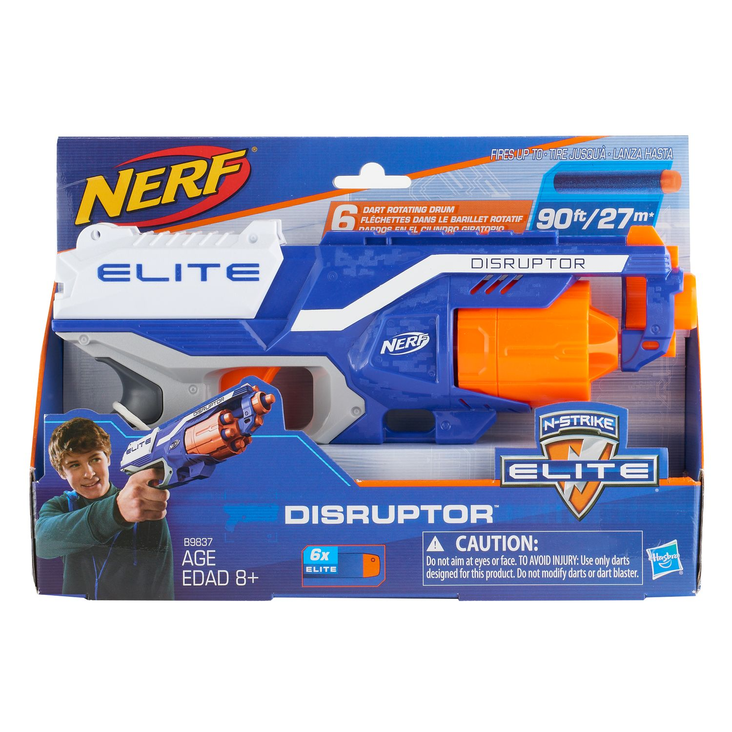 This Nerf playset includes a Nerf gun, a target, and Nerf darts.