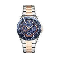 Armitron Men's Two Tone Chronograph Watch - 20/5197NVTR