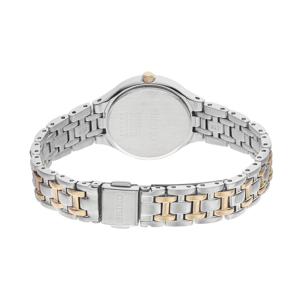 Seiko Women's Core Diamond Stainless Steel Solar Watch - SUP335