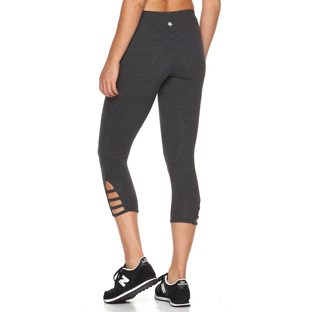 Tek Gear® Lattice Yoga Capris