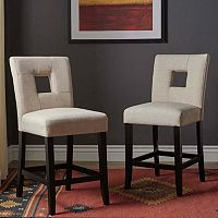 HomeVance Roxton Keyhole Counter Stool 2 pc Set