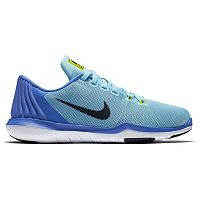 Nike Flex Supreme TR 5 Grade School Girls' Cross-Training Shoes
