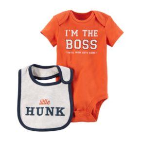 "Baby Boy Carter's ""I'm The Boss Until Mom Gets Home"" Bodysuit & ""Little Hunk"" Bib Set"