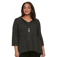 Plus Size Dana Buchman Jacquard Peplum Necklace Top