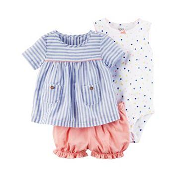 Baby Girl Carter's Polka-Dot Bodysuit, Striped Top & Bubble Shorts Set