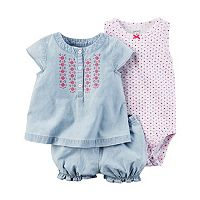 Baby Girl Carter's Floral Bodysuit, Chambray Top & Bubble Shorts Set