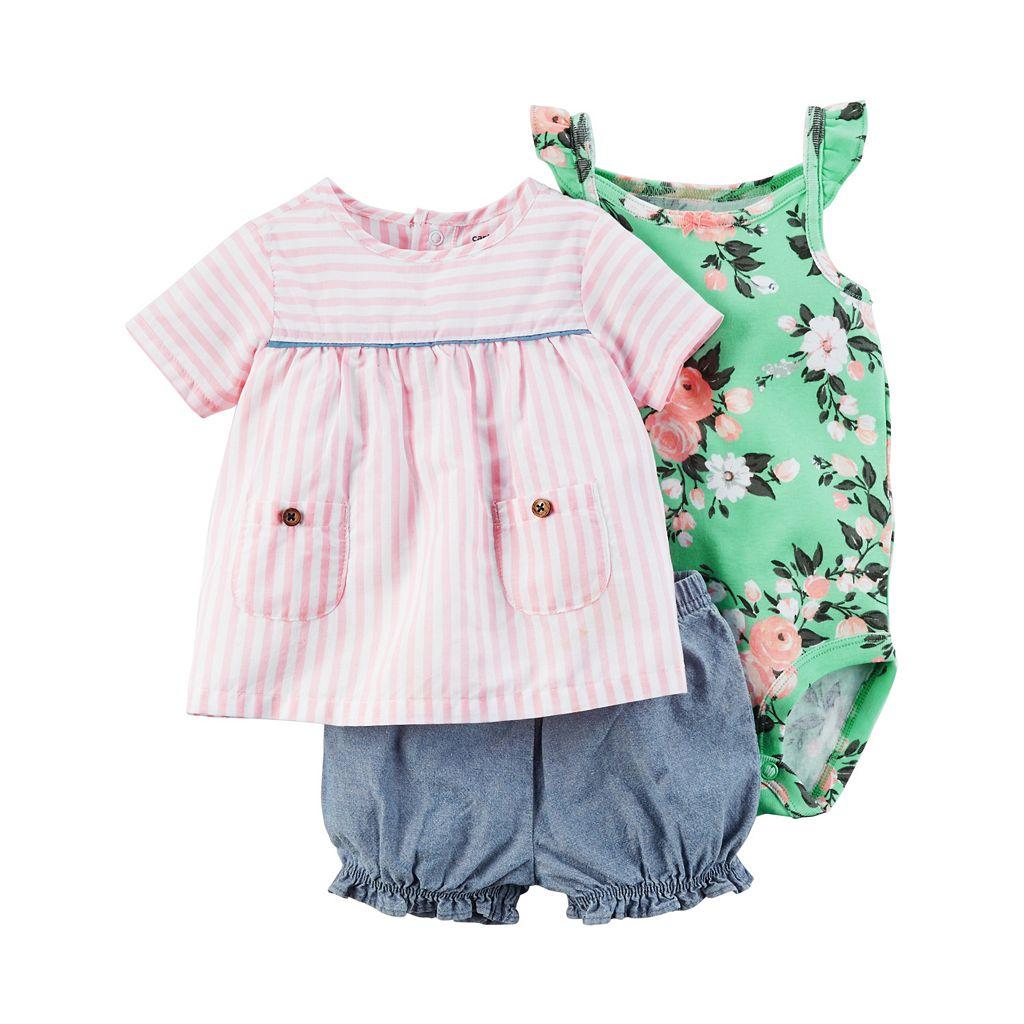 Baby Girl Carter's Floral Bodysuit, Striped Top & Bubble Shorts Set