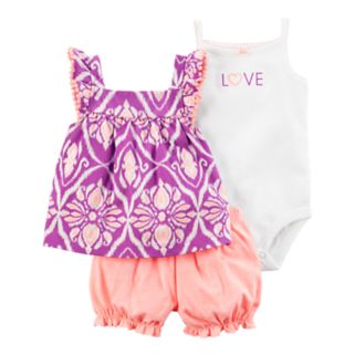 "Baby Girl Carter's Ikat Tank Top, ""Love"" Bodysuit & Solid Bubble Shorts Set"