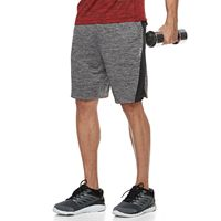 Men's FILA SPORT® Training Shorts