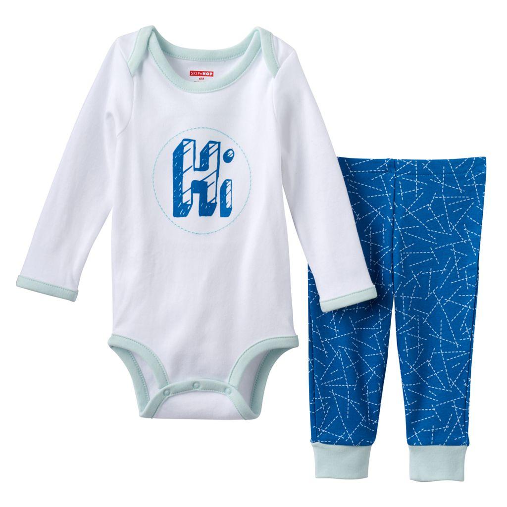 Baby Boy Skip Hop Graphic Bodysuit & Pants Set