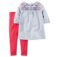Baby Girl Carter's Embroidered Striped Tunic & Leggings Set