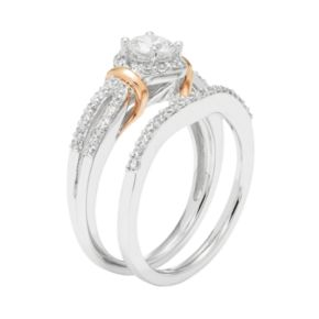 Boston Bay Diamonds Two Tone 14k Gold 3/4 Carat T.W. IGL Certified Diamond Halo Engagement Ring Set