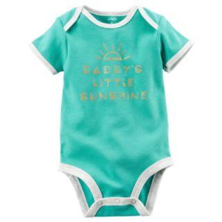 "Baby Girl ""Daddy's Little Sunshine"" Graphic Bodysuit"