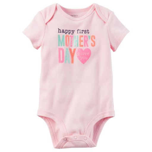 "Baby Girl Carter's ""Happy First Mother's Day"" Bodysuit"