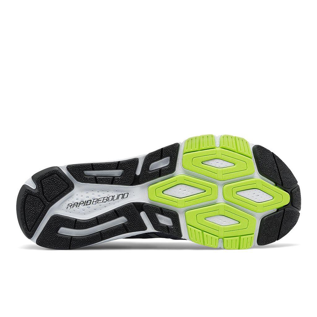 New Balance Vazee Pronto Men's Running Shoes