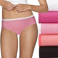 Hanes Ultimate 5-pk. Ultra Soft Cotton Comfort Hipster Panties 41HUCC